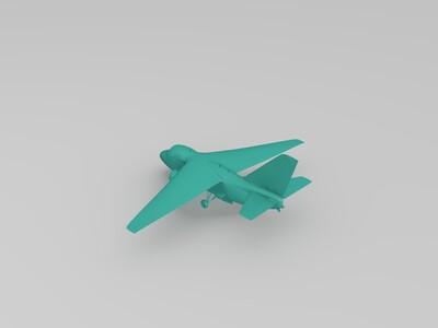 民航私人飞机-3d打印模型