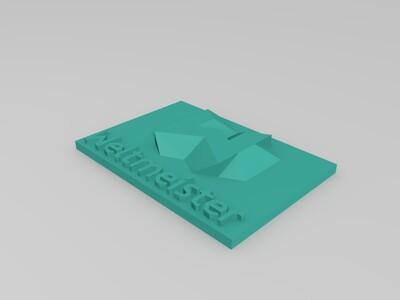 威马汽车LOGO-3d打印模型