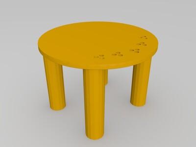 椅子-3d打印模型