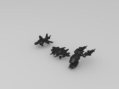 红警3日本国飞机-3d打印模型