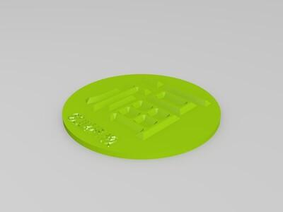 福字-3d打印模型