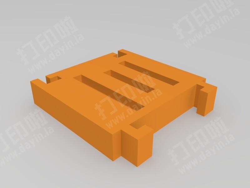 写字板-3d打印模型