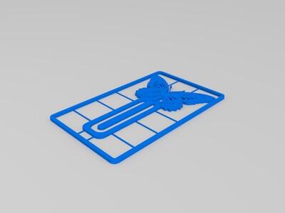 书夹-3d打印模型