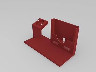 iPhone7P+Watch充电支架-3d打印模型