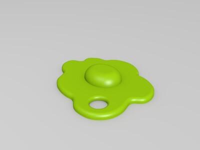 蛋黄钥匙挂件-3d打印模型