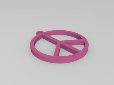 和平标志吊坠-3d打印模型
