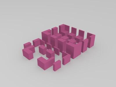 镜像魔方-3d打印模型