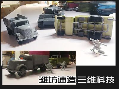 """纳粹的骡子  欧宝""""闪电""""卡车-3d打印模型"""