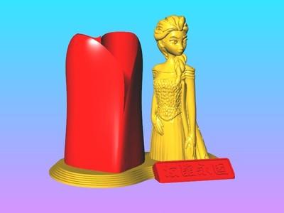 艾莎-笔筒-3d打印模型