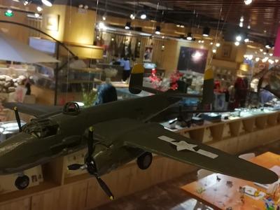 B-25轰炸机-3d打印模型