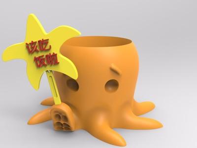 章鱼花盆改-3d打印模型