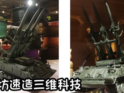 萨姆-6防空导弹发射车-3d打印模型