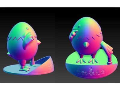 节日特辑(劳动最光荣)-3d打印模型