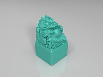 三龙戏珠印章-3d打印模型