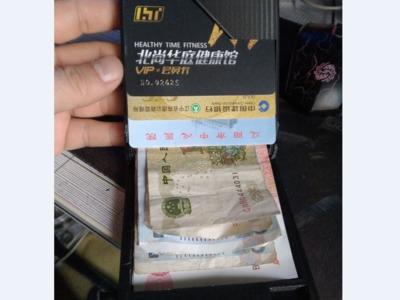 钱包-3d打印模型