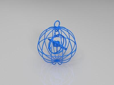 双轨宇宙-3d打印模型