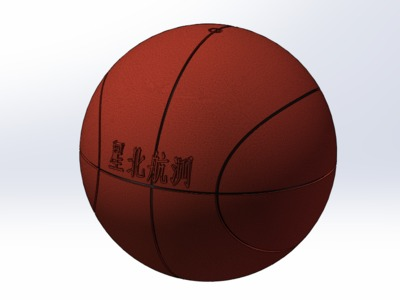 篮球模型-3d打印模型