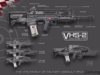 vhs2-3d打印模型