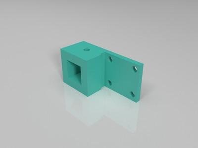 2020型材光轴滑块固定支架-3d打印模型
