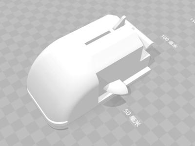鲸鱼状的存钱罐车外壳-3d打印模型