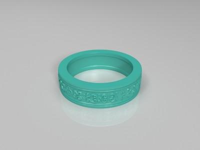 花朵花纹戒指-3d打印模型