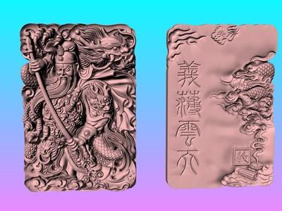 经典玉雕系列-关公义薄云天-3D打印-3d打印模型
