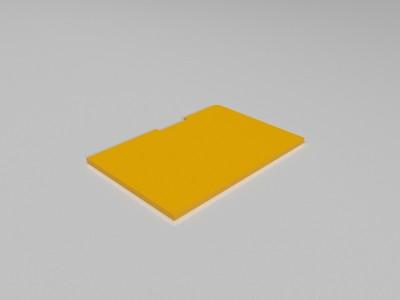 UM2门板-3d打印模型