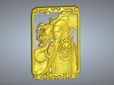 经典玉雕系列-新关公龙-3d打印模型