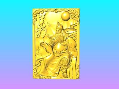 经典玉雕系列-悟书关公-3d打印模型