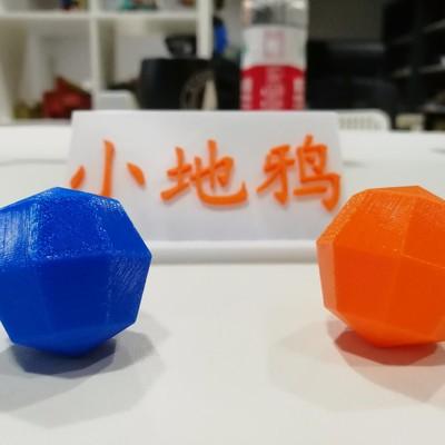 八边形旋转体-3d打印模型
