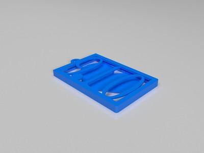 9.10教师节卡套-3d打印模型