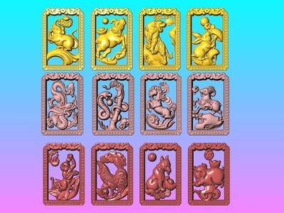 国家宝藏之玉雕系列~万字框十二生肖-3d打印模型