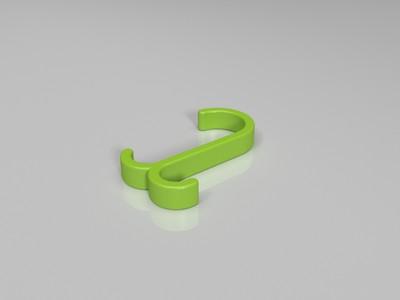 便利钩子-3d打印模型