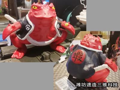 火影忍者 蛤蟆老大文太-3d打印模型