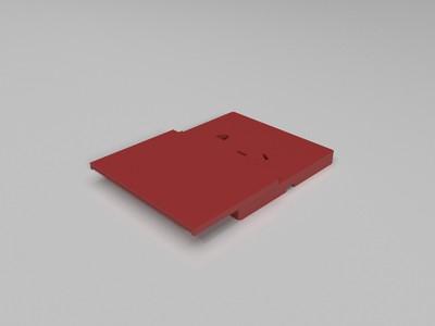 插排-3d打印模型