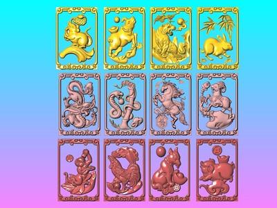 国家宝藏之玉雕系列~新十二生肖-3d打印模型