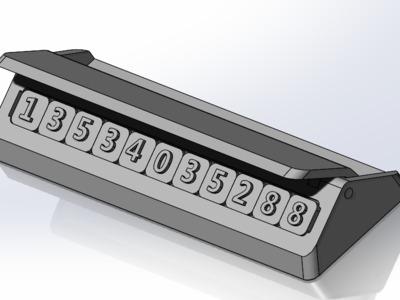 临时停车号码牌-3d打印模型