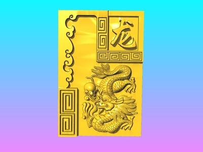 經典玉雕系列~回纹十二生肖-3d打印模型