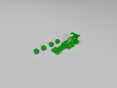 f1 in school 赛车-3d打印模型