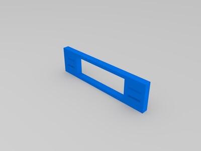 材料架-3d打印模型