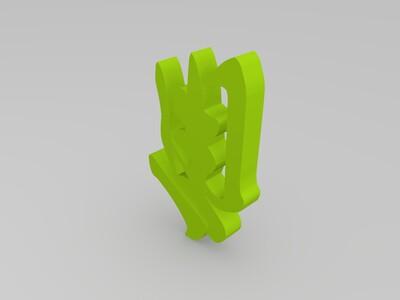 """艺术""""角""""-3d打印模型"""
