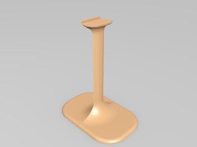 电机螺旋桨支架(底座)-3d打印模型