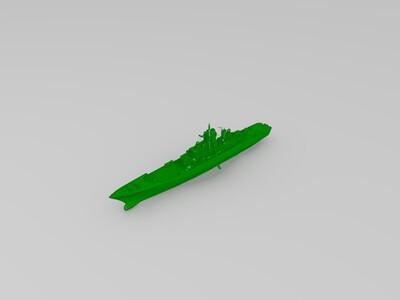 基洛夫级核动力巡洋舰-3d打印模型