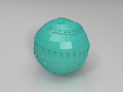 质数球-3d打印模型