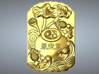 经典玉雕系列-金鱼聚宝盆-3d打印模型