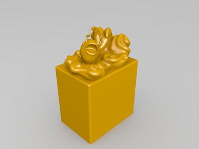 白鱼入舟闲章-3d打印模型