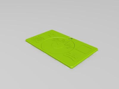 车后牌-3d打印模型