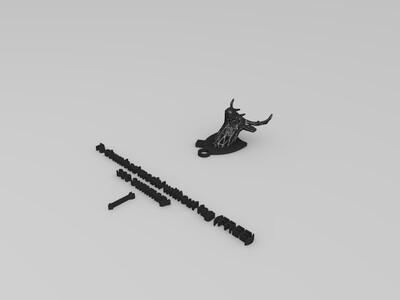 鹿挂钩-3d打印模型