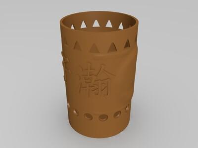 定制杯套-3d打印模型
