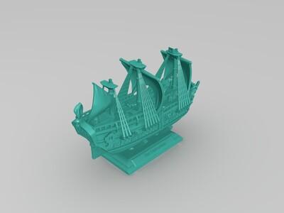奋进号    杨帆,起航-3d打印模型